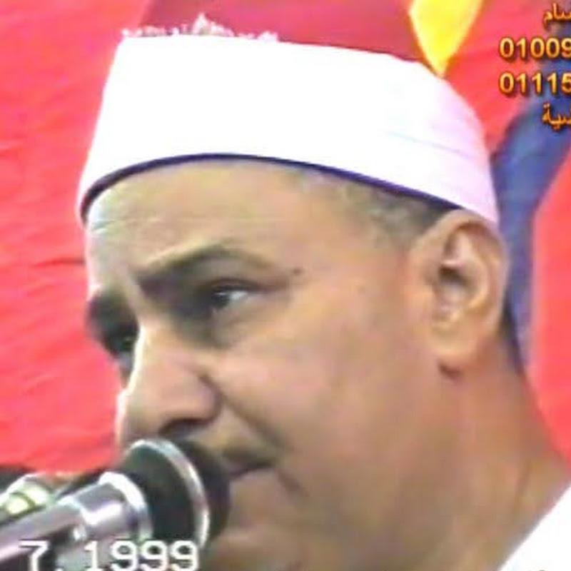 سورة الحج الشيخ محمود صديق المنشاوي نقادة قنا