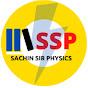 sachin sir physics