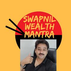 swapnil wealth mantra