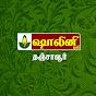 Shalini Tv Thanjavur