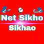 Net Sikho Sikhao