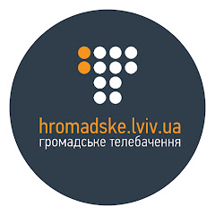 Громадське Телебачення Львів
