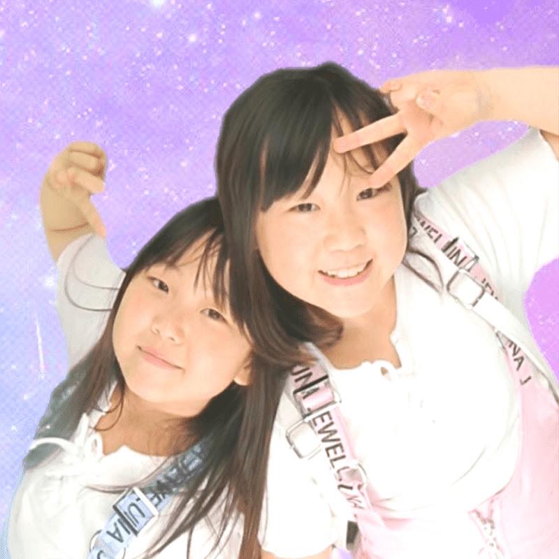 しほりみチャンネルShiho & Rimi Channel