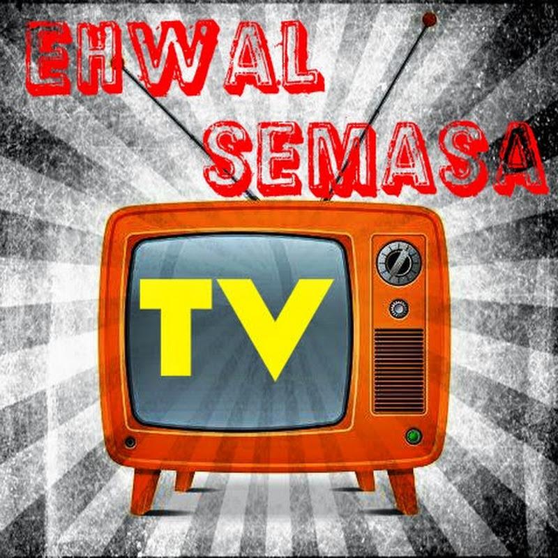 Ehwal Semasa TV