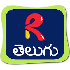 Telugu Kids Songs