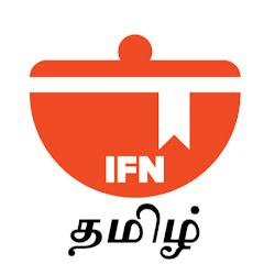 IFN Tamil
