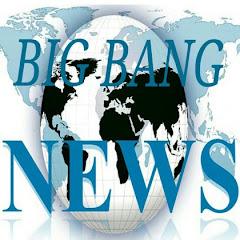 Bigbang news