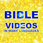 VIDEOS OF THE BIBLE NWT