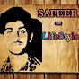 Safeer - LifeStyle (safeer-lifestyle)