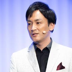 渋谷文武公式Youtubeチャンネル