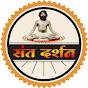 Sant Darshan