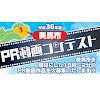 美馬市PR動画コンテスト - YouTube