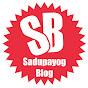 Sadupayog Blog