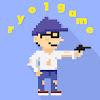 ryo1 game/ゲームチャンネル