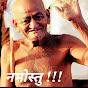 Sanyyam swarn Mahotsav