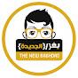 TheNewBaghdad