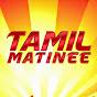 Tamil Matinee on substuber.com