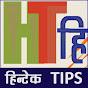 Hintech Tips