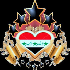 ahmed iraq