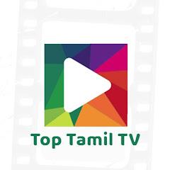 Top Tamil TV