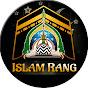 ISLAM RANG ONLINE