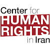 Center for Human Rights in Iran