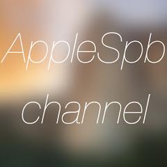 Apple Spb