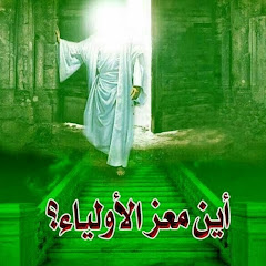 Alqaaem 313