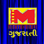 Gujrati Movies Madhu