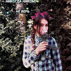 Karina Egorova