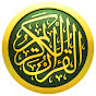 Urdu Quran Translation