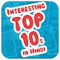 Interesting Top 10s In