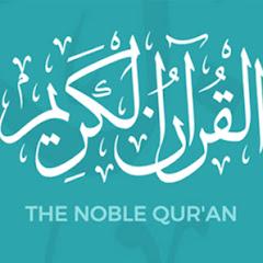 Al Quran Al Kareem channel