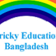 Tricky Education Bangladesh