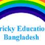 Tricky Education