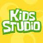 Kids Studio