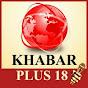 KHABAR PLUS18