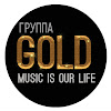 Кавер Группа Gold