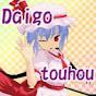 Daigo touhou