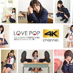LOVEPOP 4K動画ちゃんねる