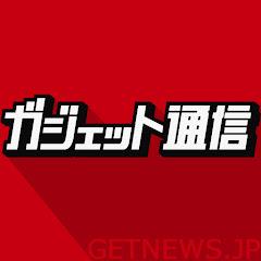 ガジェット通信(GETNEWSJP)