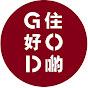 G.O.D. HK