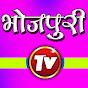 BHOJPURI TV