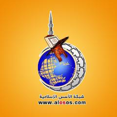 abnaasalaf