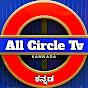 All Circle Tv