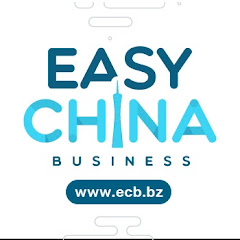 Товары оптом из Китая - Easy China Business