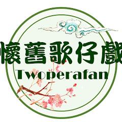 Twoperafan