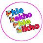 Phle Dekho Phle Sikho