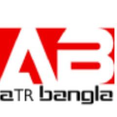 ATR BANGLA