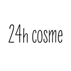 24h cosme(24hコスメ)【公式】